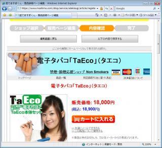 shopmake15_convert_20081207212802.jpg