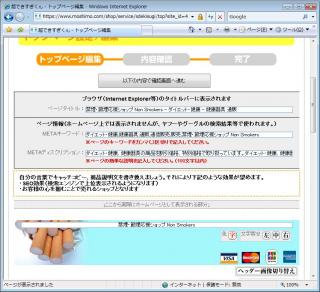 shopmake17_convert_20081208233618.jpg