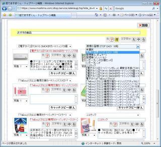 shopmake19_convert_20081208234521.jpg