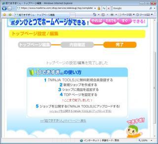 shopmake21_convert_20081208235400.jpg