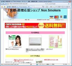 shopmake25_convert_20081210215938.jpg