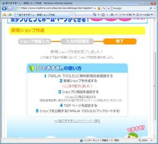shopmake5_convert_20081207161739.jpg