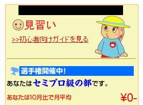 syoshin.jpg
