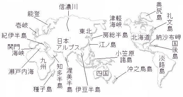 img10_Shukuzu.jpg