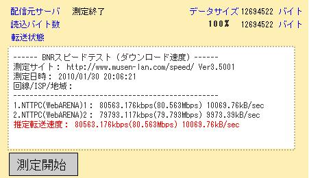speed-t.jpg