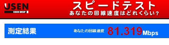 speed-t2.jpg