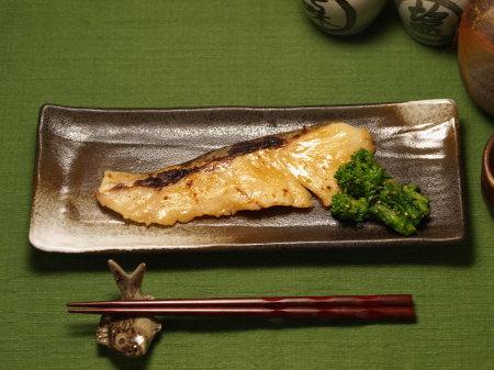鱈の肝味噌焼きa01