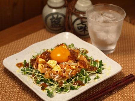 太刀魚キムチチーズユッケa05