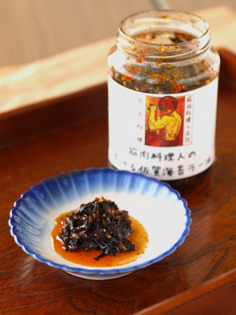 筋肉料理人の食べるラー油11