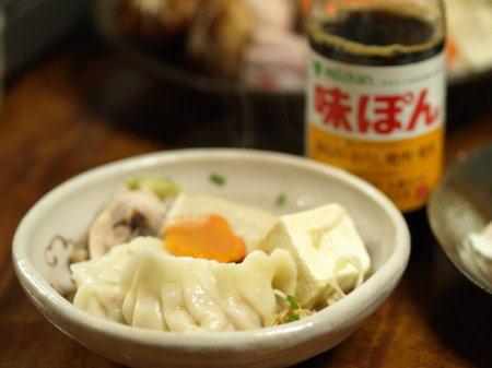 水炊き餃子鍋b03