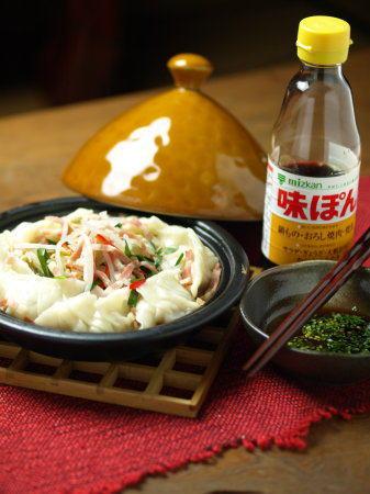 タジン鍋でジューシー餃子鍋13