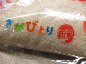 太刀魚かき揚げ丼02