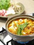 キムチ味のニンジン鍋13