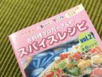 tシシリアンちらし寿司4