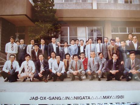 総会新潟1981