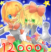 2009101812000ヒット絵描いた♪
