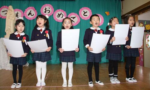 秋田の卒業アルバム スクール撮影 カトリック幼稚園卒園式1
