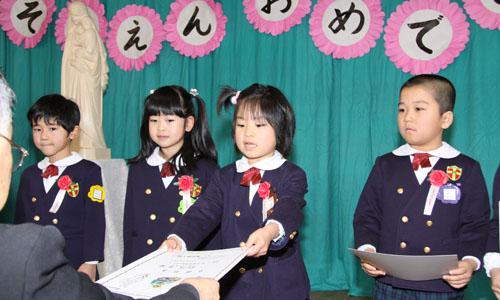 秋田の卒業アルバム スクール撮影 カトリック幼稚園卒園式2