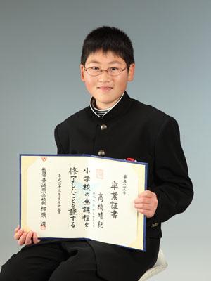 秋田の卒業式 スタジオ撮影 小学卒業 制服 ハルキくん