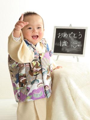 秋田のベビーフォト スタジオ撮影 1歳バースデー ヨウシンくん
