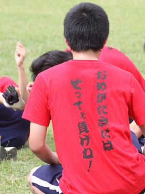 秋田の卒業アルバム スクール撮影 高校クラス対抗