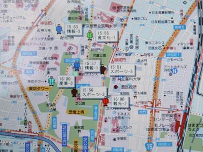 秋田の卒業アルバム スクール撮影 中学校修学旅行2