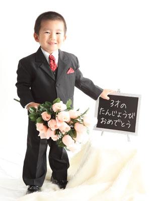 秋田のベビーフォト スタジオ撮影 赤ちゃんポスター展2010夏 ダンくん