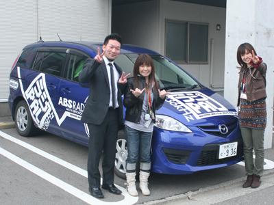 秋田の卒業アルバム スクール撮影 ABSラジオラジパルご来店!