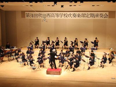 その他撮影 秋田西高校吹奏楽部定期演奏会 ステージ撮影