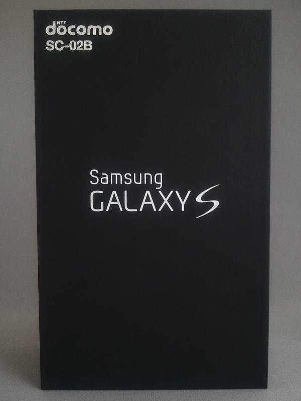 GALAXYS3.jpg