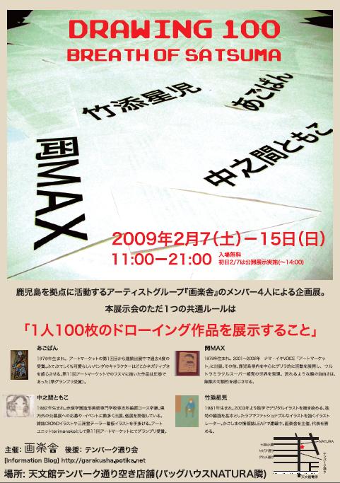 2009011801581920526.jpg