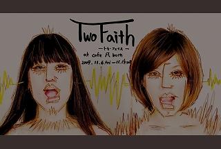 s-tow faith