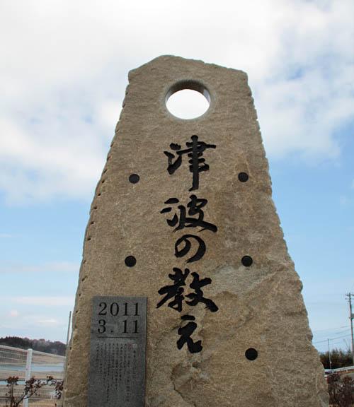 20120309宮城県05