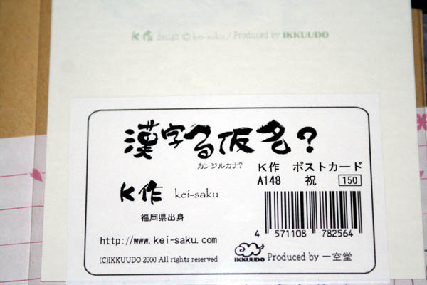 120223-6.jpg