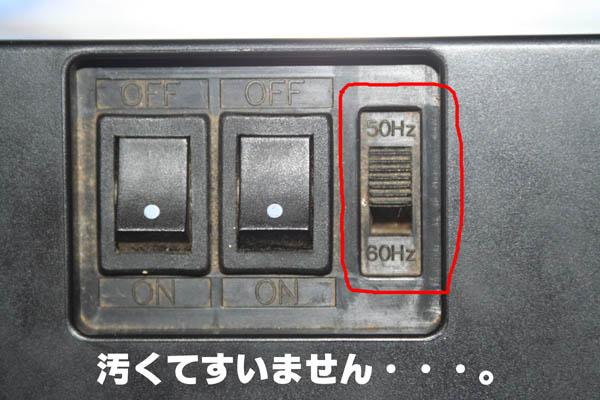 120327-4.jpg