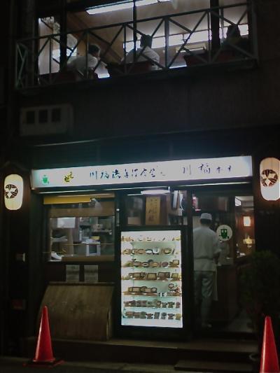 kawafuku4