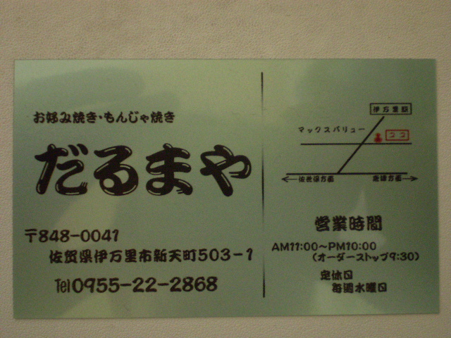 P2150140.jpg