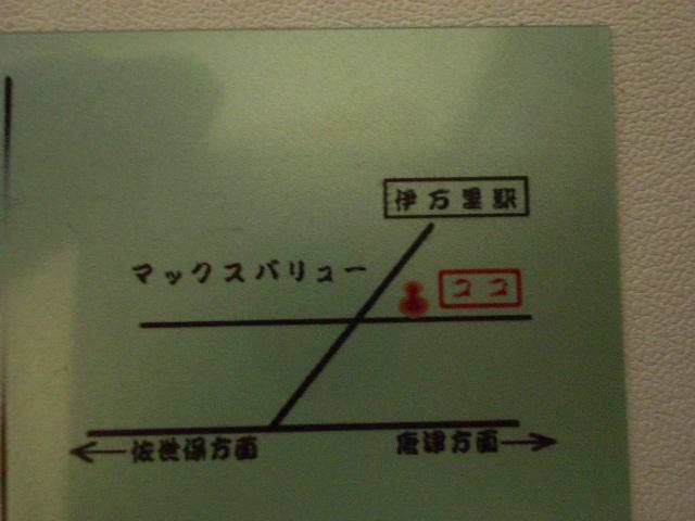 P2150141.jpg