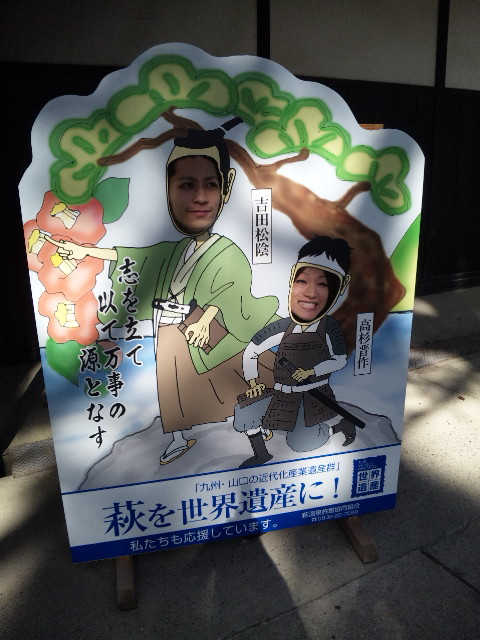 yamaguti20.jpg
