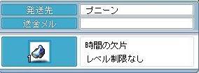 2009061401.jpg