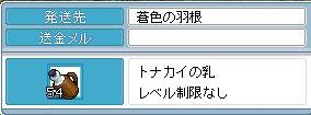 2009061402.jpg
