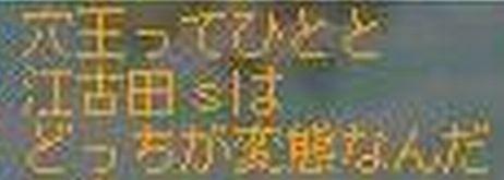 2009062205.jpg