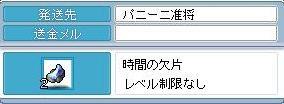 2009070801.jpg