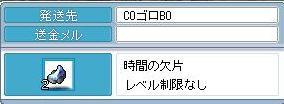 2009070901.jpg