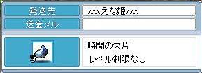 2009072301.jpg