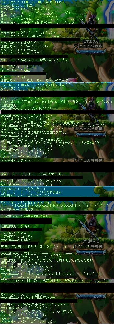 2009072303.jpg