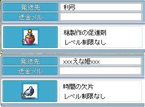 2009072601.jpg