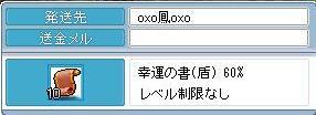 2009080201.jpg
