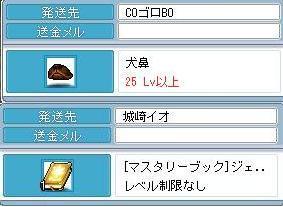 2009082301.jpg
