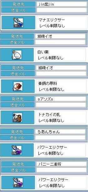 2009091301.jpg
